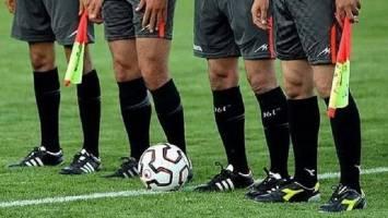 اسامی داوران هفته دهم لیگ برتر مشخص شد