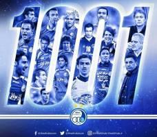 اولین تیمی که در تاریخ لیگ برتر ایران بیش از هزار امتیاز کسب کرده است