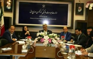 کمیته ملی گردشگری روستایی وکشاورزی تشکیل میشود