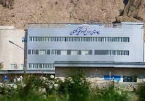 افتتاح بیمارستان سوانح و سوختگی کرمانشاه