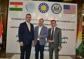 حضور اتاق مشترک بازرگانی اقلیم کردستان - آمریکا در یک کنفرانس جهانی