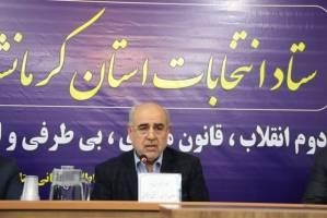 در کرمانشاه چند نفر کاندیدای انتخابات مجلس شدهاند؟