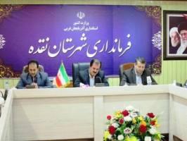 کاندیدهای حوزه ی انتخابی نقده و اشنویه در انتخابات مجلس یازدهم در یک نگاه