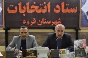 کاندیدهای تایید صلاحیت شده ی حوزه ی انتخابی قروه و دهگلان، در انتخابات مجلس یازدهم