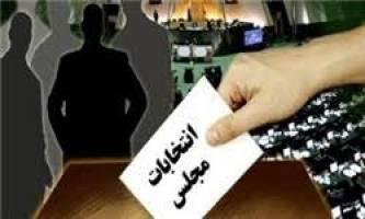 لیست تایید نهایی شده های حوزه ی سنقر و کلیایی