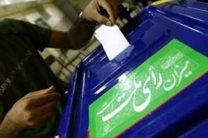نتایج نهایی انتخابات حوزه ی انتخابی صحنه، کنگاور و هرسین اعلام شد
