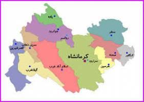 اعلام نتایج نهایی انتخابات در حوزه ی قصرشیرین، سرپل ذهاب و گیلان غرب