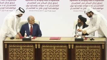 آیا طالبان با صلح با آمریکا به فتح الفتوح دست یافته است؟