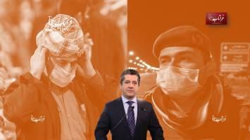 اقلیم کردستان عراق، کم تجربه در دولتداری اما موفق در مقابله با کرونا!