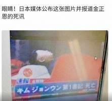 فوری: آیا کیم جونگ اون درگذشته است؟