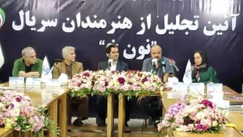 سریال نون خ فرصتی برای دیدن ظرفیتها و محدودیتهای مناطق کردنشین ایران