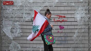 لبنان به یک شروع دوباره نیاز دارد