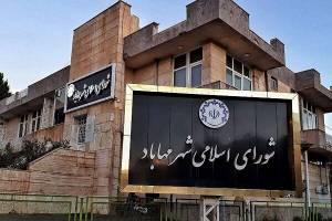 مهاباد و شورای شهر تک نفره!