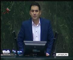 انتقاد نماینده اورامانات از شتابزدگی مجلس در خصوص برجام