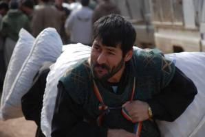 «نان مقدس» در بخش مسابقه اصلی 69مین جشنواره بینالمللی فیلم «ترنتو» ایتالیا
