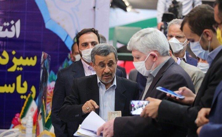 از شعار من روحانی نیستم تا شعار آغاز دوران جدید ایران و جهان