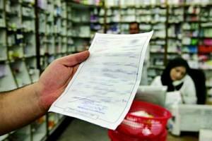 داروخانه ها توان خرید داروهای کرونا را ندارند