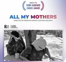 «همه مادران من» جایزه تماشاگران دوازدهمين جشنواره جهانی فیلم کُردی لندن را گرفت