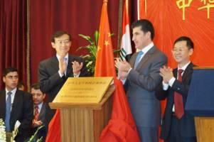 افزایش مبادلات اقتصادی چین با عراق و اقلیم کردستان به 30 میلیارد دلار در سال 2020