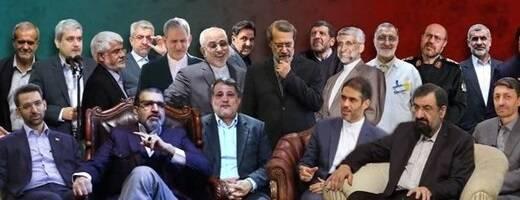 معرفی و بررسی سوابق 28 نفر از کاندیداهای اعلامی انتخابات ریاست جمهوری 1400