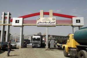 انتشار فهرست کالاهای ممنوعه وارداتی 2021 از سوی اقلیم کردستان عراق