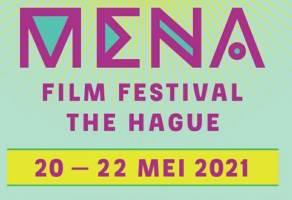 حضور سه فیلم ایرانی در بخش رقابتی چهارمین جشنواره بینالمللی فیلم «مِنا» در کشور هلند