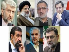 اعلام رسمی نامزدهایی تایید صلاحیت شده انتخابات ریاست جمهوری