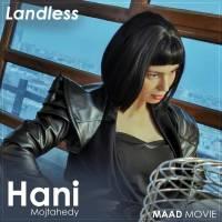 اکران فیلم «بیسرزمین» (بینیشتمان) با بازیگری «هانی مجتهدی» در سینماهای عراق