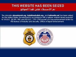 آمریکا کدام سایتهای ایرانی و عراقی را مسدود کرد؟