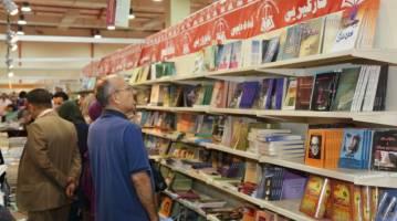 ثبت رکورد تازه صادرات کتاب از کردستان ایران به اقلیم کردستان عراق