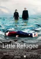 نمایش فیلم «مهاجر کوچولو» در نخستین دوره جشنواره فیلم کُردی «مسکو»