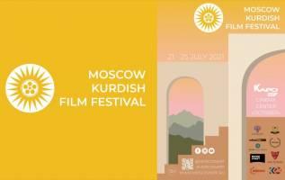 35 فیلم لە یەکەمین فێستیڤاڵی فیلمی کوردی «مۆسکۆ» لە ڕووسیا نمایش دەکرێن