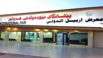 چند شرکت ایرانی در نمایشگاه ساختمان اربیل شرکت خواهند کرد؟