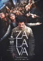 انتشار پوستر جهانی «زالاوا» برای اکران در هفتاد و هشتمین جشنواره بینالمللی فیلم «ونیز»