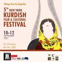 چه فیلمهایی از ایران در جشنواره «فیلم و فرهنگ  کُردی نیویورک» شرکت میکنند؟