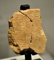 آمریکا لوح ۳۵۰۰ ساله گیلگمش را به عراق پس میدهد