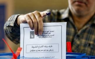 اعلام دقیق تعداد کاندیداها و واجدین آرای انتخابات پارلمانی عراق