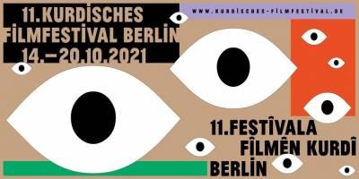 از یازدهمین دوره جشنواره فیلم کُردی «برلین» چه میدانیم؟