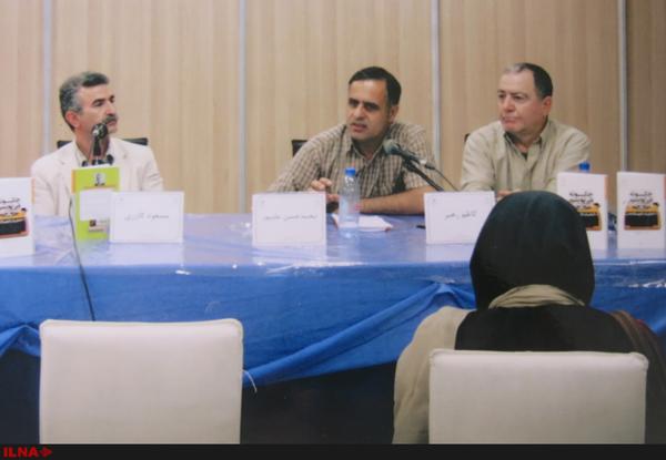 درآمد نویسندگی در ایران